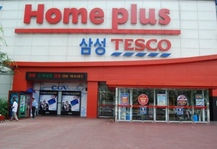 Tesco Homeplus store Korea
